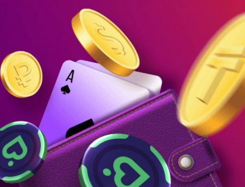 Как играть в бесплатных турнирах на Pokerdom